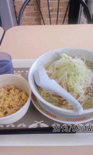 塩ラーメン+野菜盛り+チャーハン