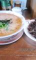 [哲麺][ラーメン][☆☆]豚骨塩+味玉+キクラゲ