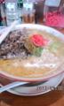 [哲麺][ラーメン][☆☆]豚骨塩キクラゲ