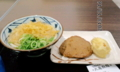 [丸亀製麺]かけ並+半熟たまご天+じゃこ天