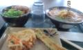 [はなまるうどん][丼]牛肉ごはんキツネうどんセット+かき揚げ+ちくわ天