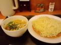 [とろとん][ラーメン][☆]たっぷり野菜つけめん極細麺ダブル