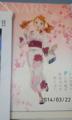 [☆☆☆]すごい名前。彼女の菊の御紋を想像してしまう俺は助平か?