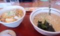 [山田うどん][丼][蕎麦]肉豆腐丼セット(たぬき蕎麦)