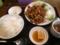 鶏の味噌炒め@南京亭