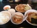 [ラーメン][東京亭]豚のしょうが焼き定食ラーメン餃子セット@東京亭