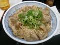 [吉野家][丼]ねぎ塩ロース豚丼@吉野屋