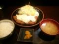 [カツ][☆][三九三]チキンカツ定食