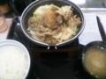 [☆][吉野家]牛バラ野菜焼き定食@吉野屋