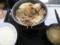 牛バラ野菜焼き定食@吉野屋