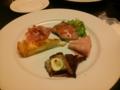 [イタリアン][四時]冷製肉の盛合せズワイ蟹のキッシュ秋刀魚スモーク