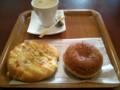 [パン]ピザパン+ピロシキ+コーヒー@コキール