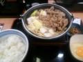 [☆][吉野家]牛すき鍋膳定食(並)@吉野家