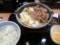 牛すき鍋膳定食(並)@吉野家