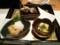 前菜(玉子豆腐、塩から、つぶ貝)@おおまさ