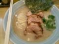[ラーメン][☆☆☆][おがわ]半チャーシュー麺@おがわ