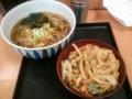 [丼][蕎麦][高幡蕎麦]ミニかき揚げ丼セット@高幡そば
