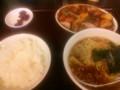 [ラーメン][東京亭]酢豚とラーメン餃子セット@東京亭
