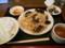 木耳と玉子の炒め定食@南京亭