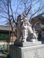 [神社]寒川神社の狛犬(右)