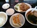 [ラーメン][東京亭]豚肉の生姜炒めラーメン餃子セット@東京亭
