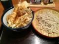 [☆][丼][蕎麦][てんや]オールスター天丼小蕎麦セット@てん屋