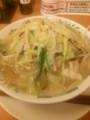 [ラーメン][日高屋]野菜たっぷりタンメン@日高屋