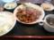 鶏の味噌炒め定食@南京亭