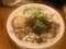 豚骨塩+味玉+キクラゲ@哲麺