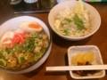 [哲麺][☆]豚骨塩まかない丼セット+味玉+キクラゲ@哲麺