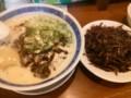 [☆☆][ラーメン][哲麺]豚骨塩まかない丼セット+味玉+キクラゲ@哲麺