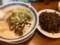 豚骨塩まかない丼セット+味玉+キクラゲ@哲麺