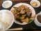 茄子と肉の炒め定食@南京亭