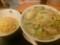 野菜たっぷりタンメン半チャーハンセット@日高屋