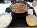 [☆][吉野家]牛すき鍋膳定食@吉野屋