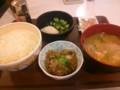 [すき家]まぜのっけ朝食+とん汁@すき家