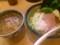 つけ麺新味@纏