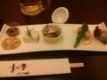 [☆☆][ゆずや]つぶ貝、あんきも、酢の物、チーズ豆腐、辛子蓮根、海鼠@ゆずや