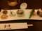 つぶ貝、あんきも、酢の物、チーズ豆腐、辛子蓮根、海鼠@ゆずや