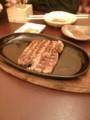 [☆☆☆][ゆずや]和牛ステーキ@ゆずや