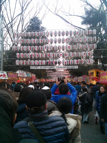 大国魂神社