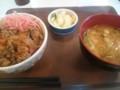 [すき家][牛丼][丼]牛丼おしんこ豚汁セット@すき家