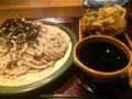 [☆][蕎麦][花園蕎麦]ざる蕎麦大盛+かき揚げ@花園蕎麦