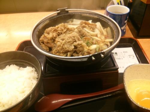牛すき鍋膳定食@吉野屋