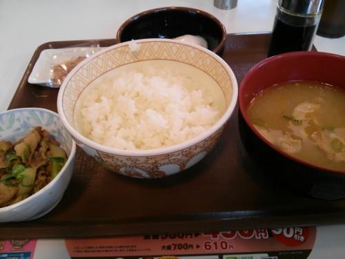 まぜのっけ盛り朝食@すき家