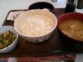 [すき家]まぜのっけ盛り朝食@すき家