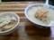焼きチャーシュー丼味噌ラーメン@桜島