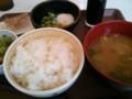 [すき家]まぜのっけ盛り定食(豚汁変更)@すき家