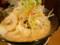 たっぷり野菜ラーメン@哲麺