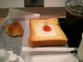 [パン]エッグトースト+ソーセージクロワッサン+アイスコーヒー@ルパ